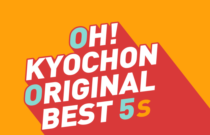 OH! KYOCHON ORIGINAL BEST 5s